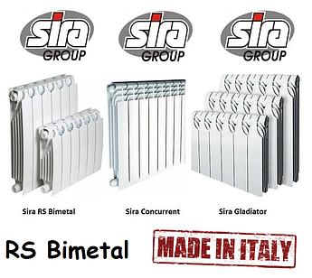 Биметаллические радиаторы отопления Sira RS Bimetall 800*85-97. 100% Италия