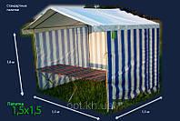 Торговая палатка 1,5 х 1,5 м, цвета в ассортименте