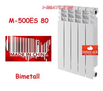 Радиатор биметаллический HeatLine M-500ES\80 500*80