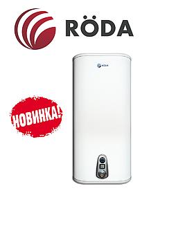 Бойлер (Водонагреватель) Roda 80V Aqua INOX М