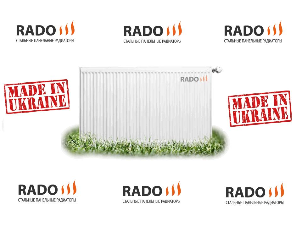 Радиаторы стальные RADO 500x2000 тип 22 Идеальное сочетание Цена-Качество !!!!