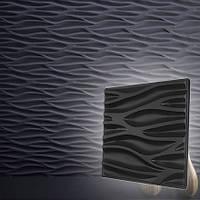 "Форма для 3D панелей ""Каскад"" 500*500 мм, фото 1"