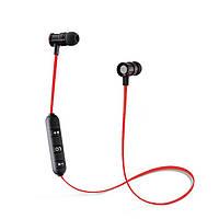 Bluetooth-наушники Jakcomber MБН 1503 Магнитные (1503)
