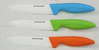 Керамический нож 24 см-TDN