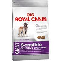 Royal Canin Giant Sensible сухой корм для  гигантских пород с чувствительным пищеварением - 15 кг