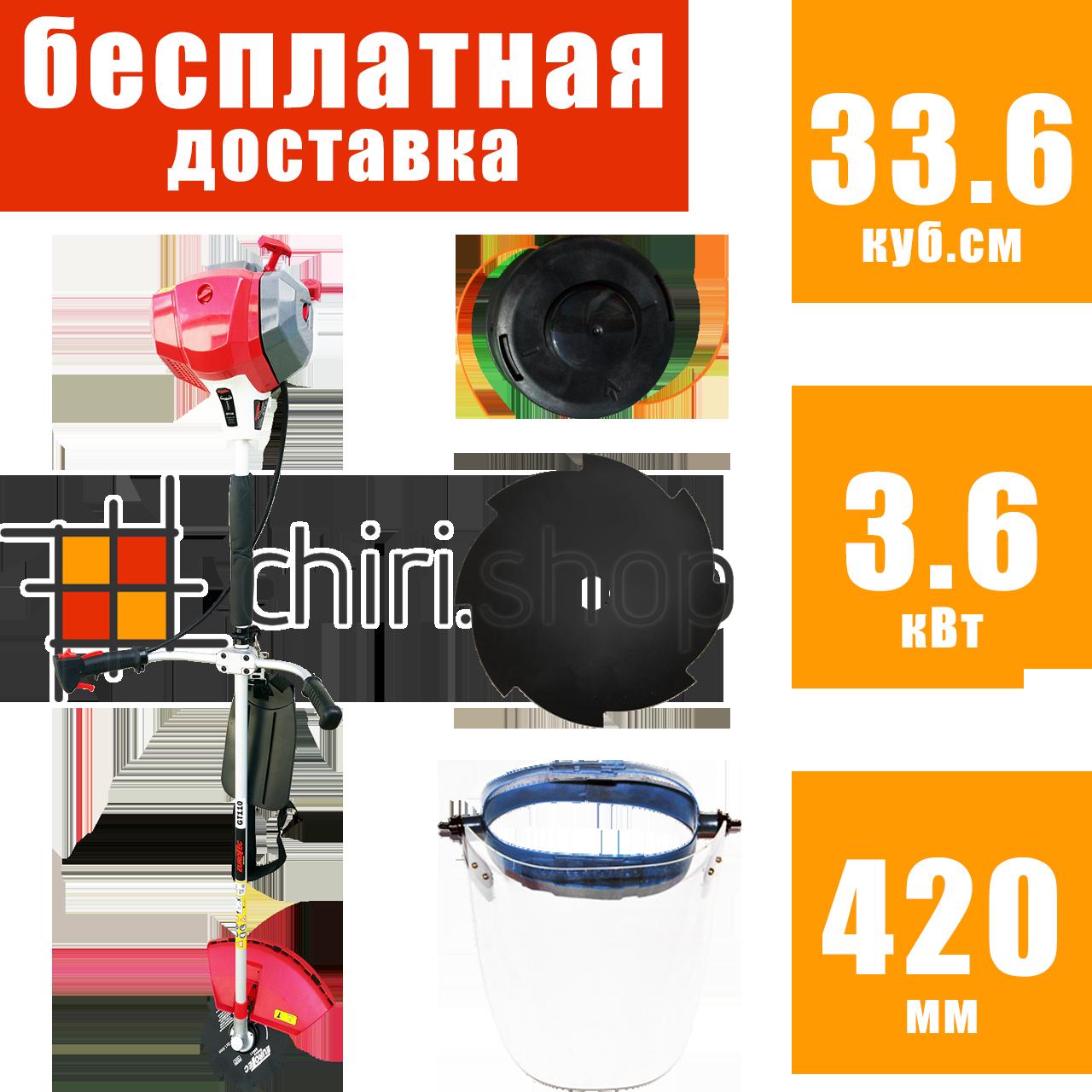 Мотокоса Eurotec GT 110 (2018) 33.6 куб.см, с ножом и леской, 3.6 кВт, бензокосилка, коса, бензокоса