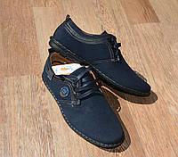 Туфли на мальчика 36-40  ТОМ.М.