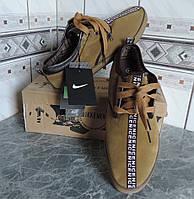 Городские мужские туфли в Украине. Сравнить цены c14e9917d6e6e