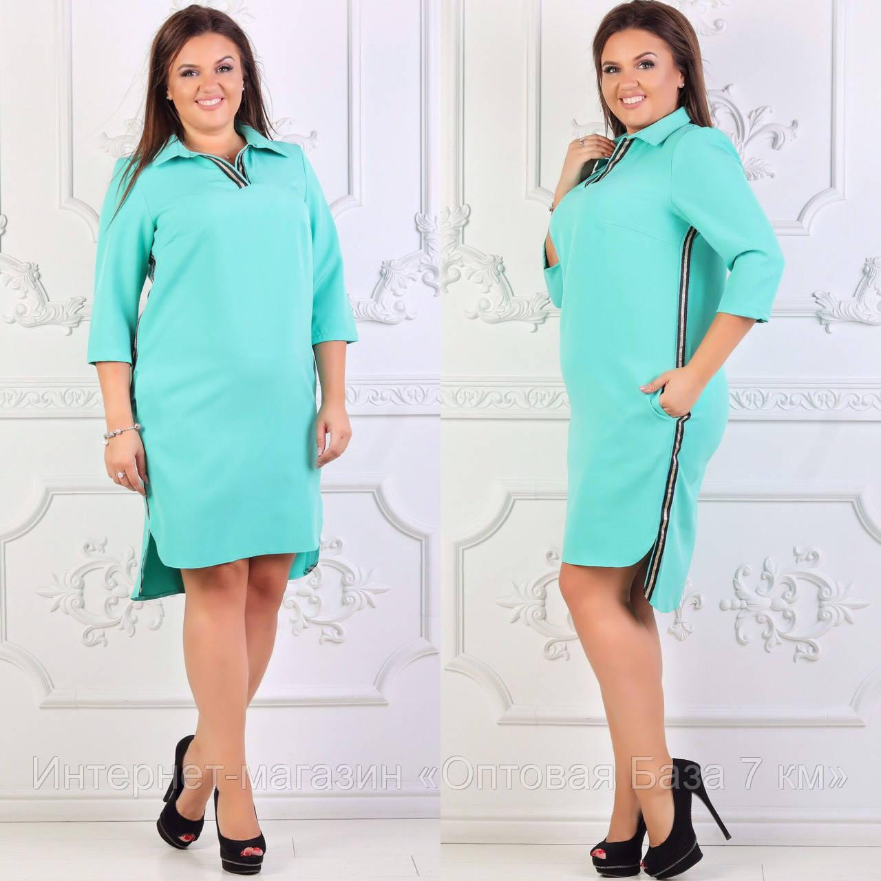 Платья женские оптом (50-56 батал) купить со склада в Одессе 7 км ... 0fa49d3b7e2ec