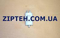 Пусковой конденсатор для стиральной машинки 12,5uF 450V