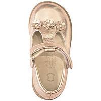 Туфли для девочек, кожаные, шампань, Lapsi (30) (18-1530/30)