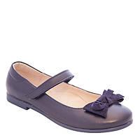 Туфли для девочек, кожаные, синие, Lapsi (33) (18-1486/33)