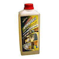 Очиститель Каменный Львов-TZV для гаражных полов и покрытия АЗС 2 л N90502244