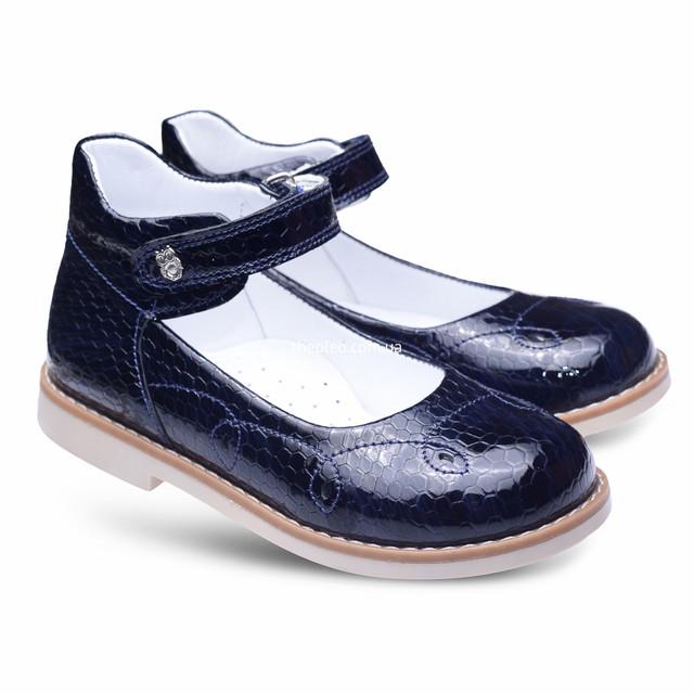 Туфли для девочек
