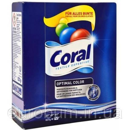 Coral Optimal Color пральний порошок для кольорової білизни 837 р 18 прань (Нідерланди), фото 2
