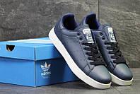 033ba2a5c319 Кеды мужские адидас стан смис кожаные темно-синие повседневные (реплика)  Adidas Stan Smith