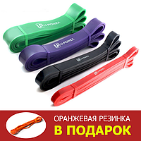 Резинка для подтягивания U-powex комплект из 5 штук Power Band. Резиновые петли