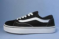Кеды Vans реплика 952-1 черно-белые код 0230А