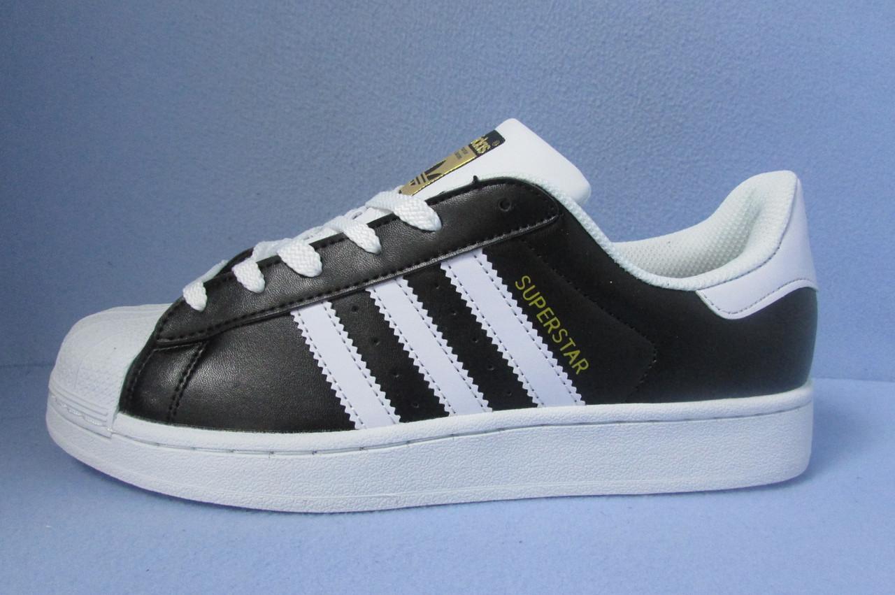 ab76f3ea Мужские кроссовки Adidas Superstar (реплика) 225 черно-белые код 0224А