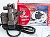 Предпусковой подогреватель двигателя «Атлант-Смарт» 1,3 кВт, d18 мм