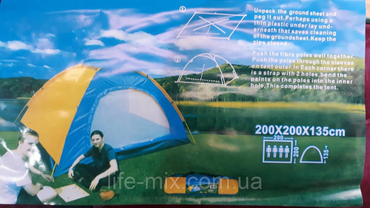Палатка 4-местная MV 0019