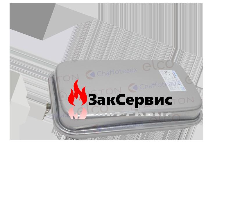 Расширительный бак 12л на газовый котел  Chaffoteaux NIAGARA 60001243