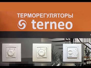 Терморегуляторы Terneo (Украина)