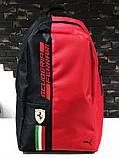 Рюкзак городской  Puma  Пума (реплика), фото 2