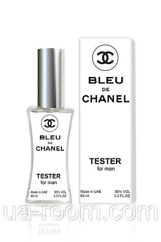 Тестер мужской Chanel Bleu de Chanel, 60 мл., фото 2
