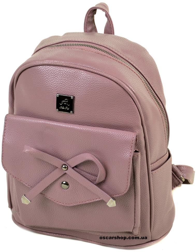 fdf9fad35ed3 Розовый детский портфель. Размер 28*25*13. Женский кожаный рюкзак. Женская