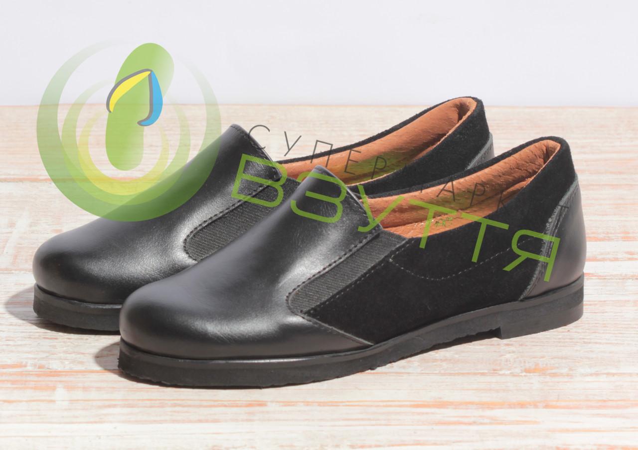 Кожаные туфли на девочку  VIP D 04 ч-к-з    30,31,33,34,35 размеры