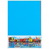Цветной картон для аппликаций 9 листов А4