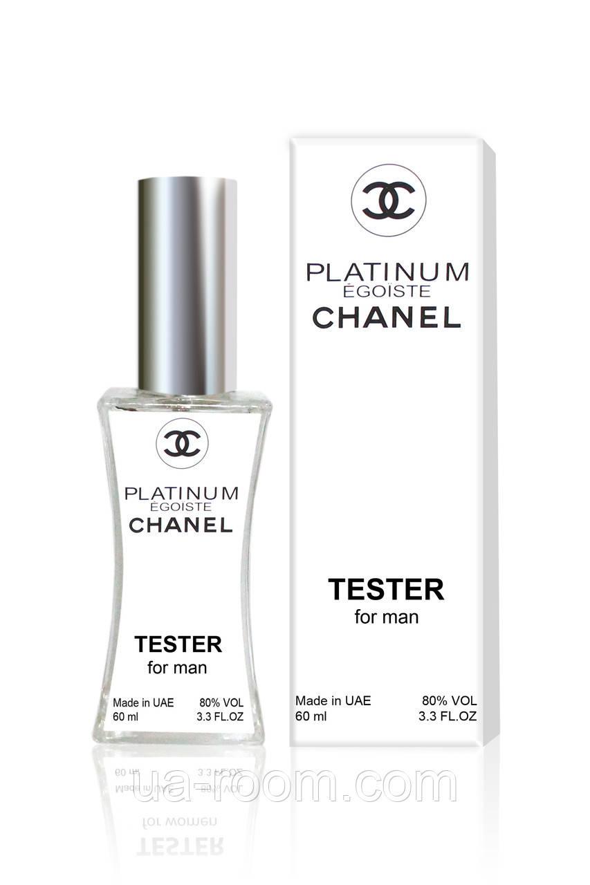 Тестер мужской Chanel Egoiste Platinum, 60 мл.