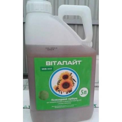 Гербицид Глифовит Экстра,РК (аналог гербицида Раундап Экстра), глифосат  540 г/л в форме калийной соли 663г/ л, фото 2