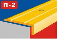 Порожек уголком алюминиевый ламинированный 23х9 орех 2,7м