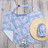 Для кормления одежда - накидка Фламинго с листьями