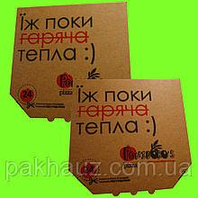 Коробка для пиццы диаметром 25 см из коричневого картона