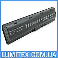 Аккумулятор для ноутбуков HP 630 (HSTNN-Q62C) 5200 mAh