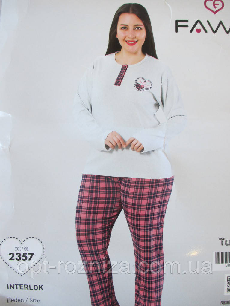 ec8c81b8efdee Турецкие пижамы большого размера. - Оптом и в Розницу в Хмельницком