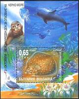 Болгарія 2001 Чорне море - MNH XF