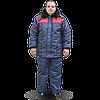 Куртка утепленная АЛЯСКА