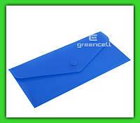 Папка-конверт з кнопкою 157 х 257 мм