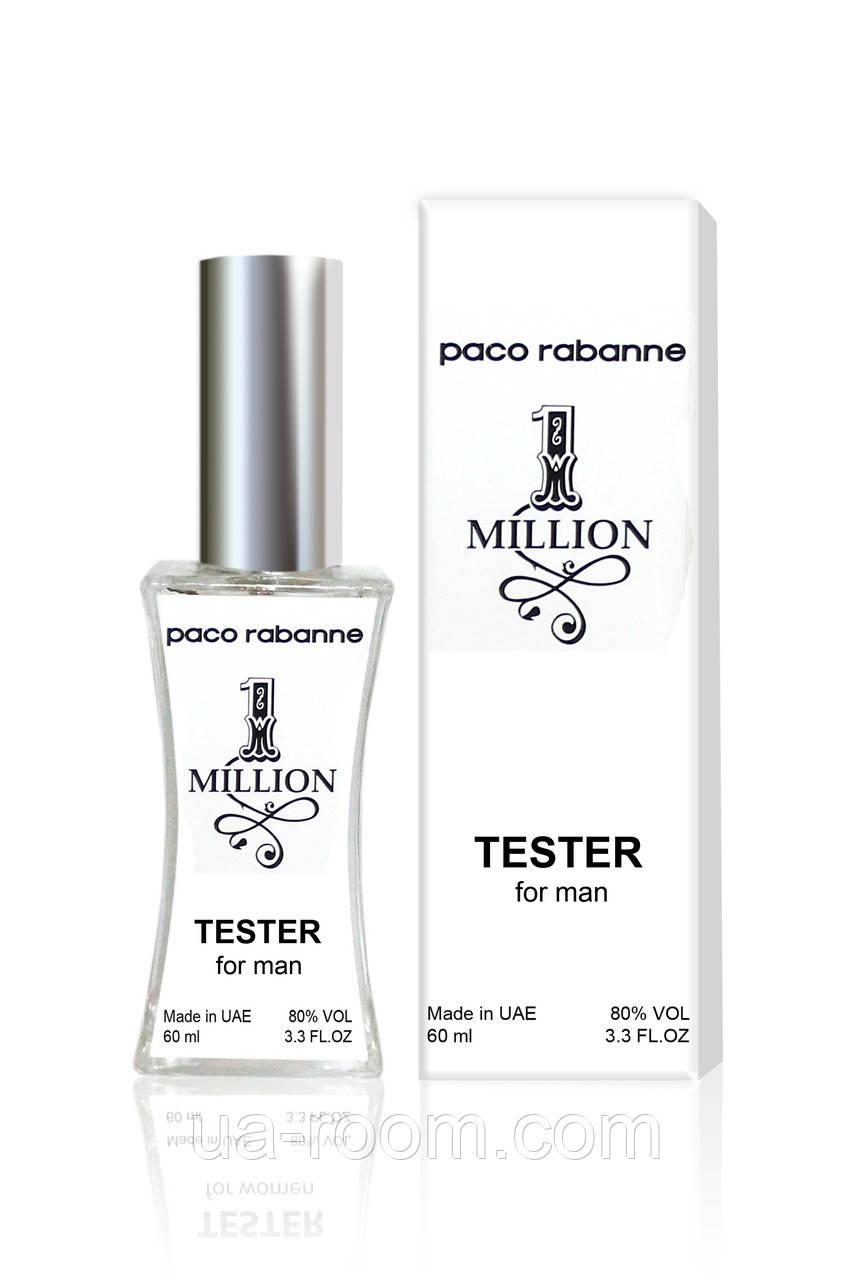 Тестер мужской Paco Rabanne 1 Million, 60 мл.