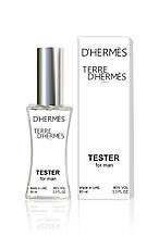 Тестер мужской Terre D`Hermes pour homme, 60 мл.