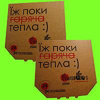 Коробка для пиццы диаметром 30 см из коричневого картона