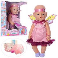 Кукла пупс Baby Born 8020-471, размер 42см: горшок + подгузник + соска + другие аксессуары