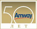 50 Way