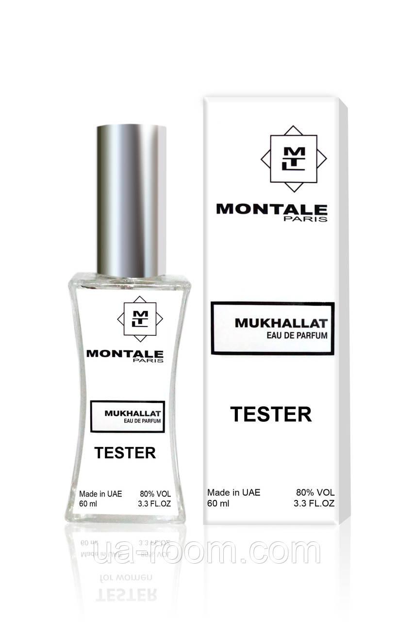 Тестер унисекс Montale Mukhallat eau de Parfum, 60 мл.