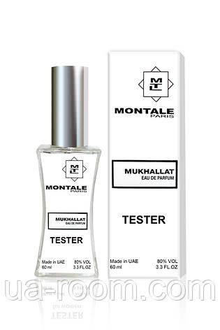Тестер унисекс Montale Mukhallat eau de Parfum, 60 мл., фото 2
