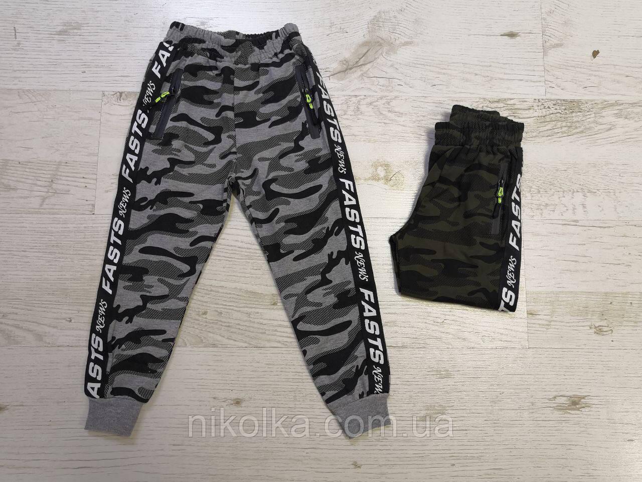 Спортивные брюки для мальчиков оптом, Mr.David, 98-128 рр., арт. CSQ-52149